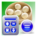 Dim Sum Bill Calculator icon