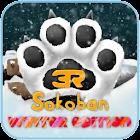 Sokoban3R: Holiday Edition icon