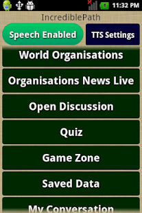 World Organisations - screenshot