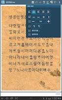 Screenshot of Hancom office Hwp 2010