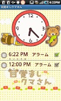 Screenshot of Alarm Bear