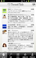 Screenshot of TweetTab (Twitter client)