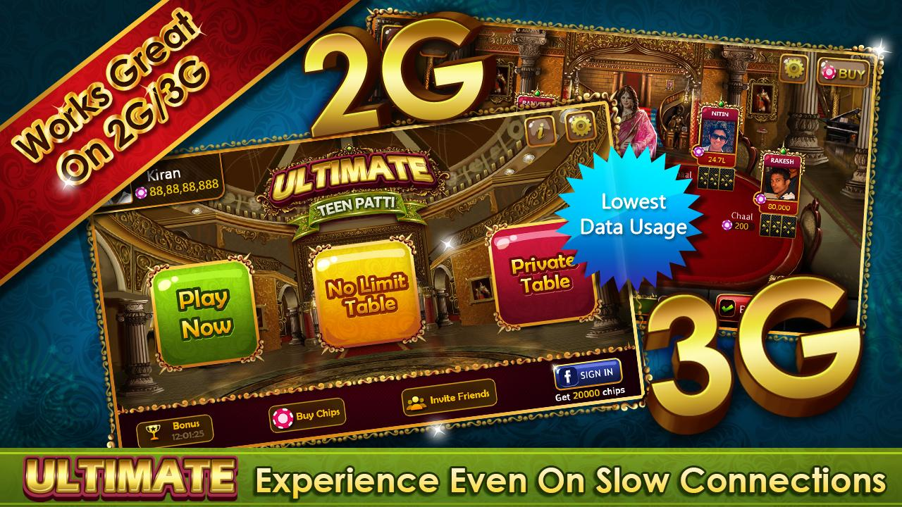 Ultimate Teen Patti Screenshot 4