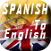 Spanish to English Translator icon