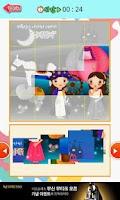 Screenshot of 너도나도 퍼즐(동화나라)