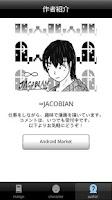 Screenshot of ラッキーボーイ1(無料漫画)
