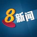Channel 8 News 1.1.13 Apk