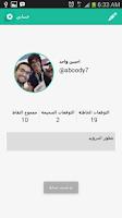 Screenshot of 1:0 واحد صفر مباريات