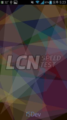 LCN 속도측정 WiFi 3G 4G LTE속도측정
