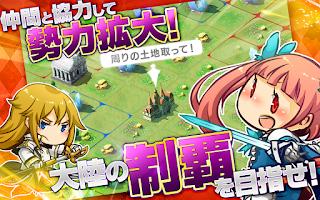 Screenshot of ロードオブナイツ【街育成・戦略 無料シミュレーションRPG】