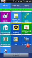 Screenshot of Top Task Manager