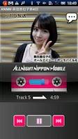 Screenshot of 森田美位子のオールナイトニッポンモバイル第4回