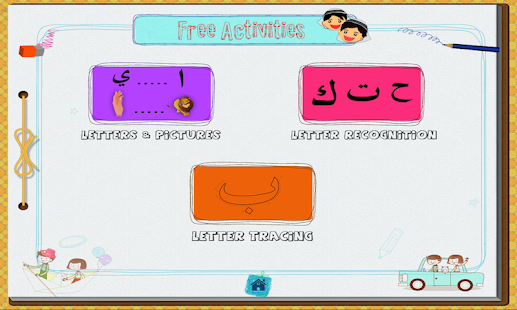 10 Best Language Learning Apps for Android to Gain Fluency
