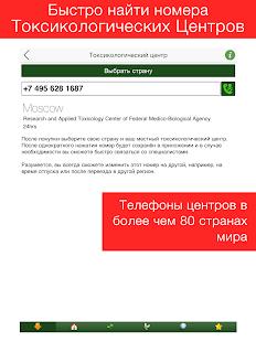 download Методические указания на курсовое проектирование по