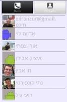 Screenshot of NickPhone
