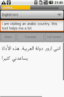 Screenshot of MultiLang To Arabic Translator