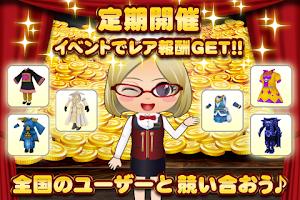 Screenshot of ドリームルーレット byGゲーカジノ(無料)