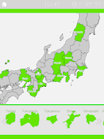 Screenshot of EnjoyLearning Japan Map Puzzle
