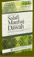 Screenshot of Islam - Salafi Manhaj - Dawah