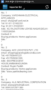 India Home Appliance Importer - screenshot
