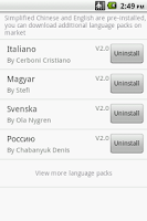 Screenshot of Easy SMS Italian language