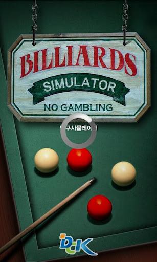 Billiard Simulator
