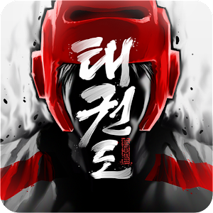 Taekwondo Game APK Cracked Download