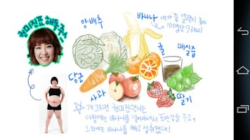 Screenshot of 식욕억제사진(성분,다이어트식단일기,간헐적단식,다이어터)