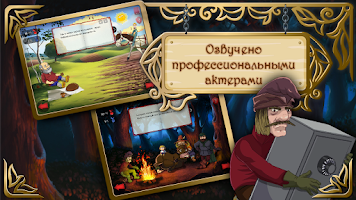 Screenshot of Мальчик с Пальчик