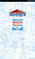 Screenshot of ДомАВТО