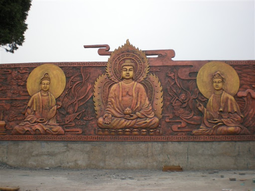 Carving of Lord Buddha