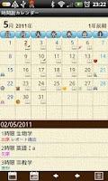 Screenshot of TimetableCalendar