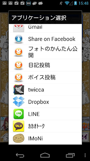 AA スタンプメーカー 玩社交App免費 玩APPs