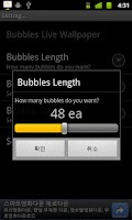 Screenshot of Bubbles Live Wallpaper