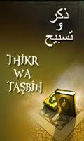 Screenshot of Thikr & Tasbih