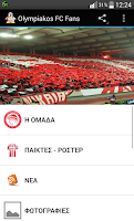 Screenshot of Olympiakos FC Fans