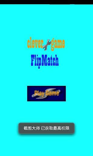 FlipMatch