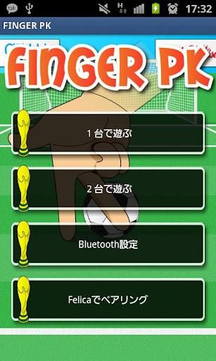 FingerPK