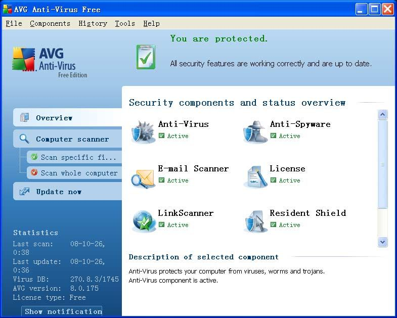 AVG:优秀的免费杀毒软件