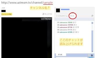 Screenshot of UsTTS