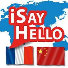 iSayHello French - Chinese