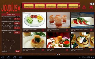 Screenshot of Wireless Food Order System