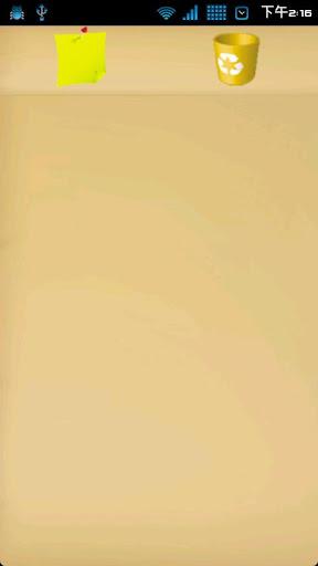 邦迪邦迪專利DIY抽取式筆記本 - 台灣專業邦迪專利DIY抽取式筆記本精品印刷的領導品牌PUNDY - 邦迪設計印刷 ...