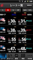 Screenshot of 岡三オンラインFX