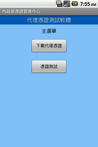 自製動態桌布app - 癮科技App