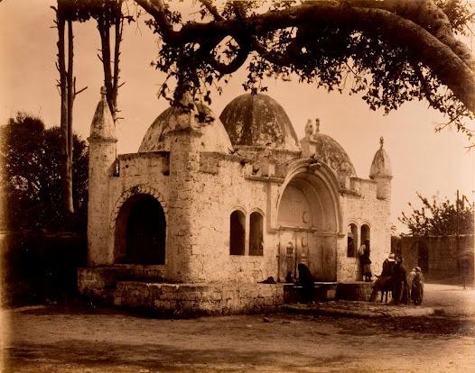 Sabil (fountain) of Abou Neboud Muhammad Pasha