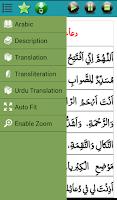 Screenshot of Shia Toolkit