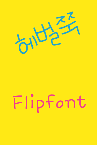 Detail THEMario™ Korean Flipfont - Download App Free for ...