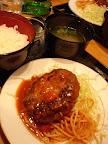 【渋谷ランチ】ハンバーグ定食(MONET)