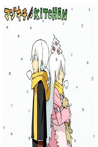 マジキチKITCHEN③